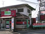 奈良で商売するのナラ・・・②_a0137049_1163517.jpg