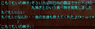 f0055549_10351494.jpg