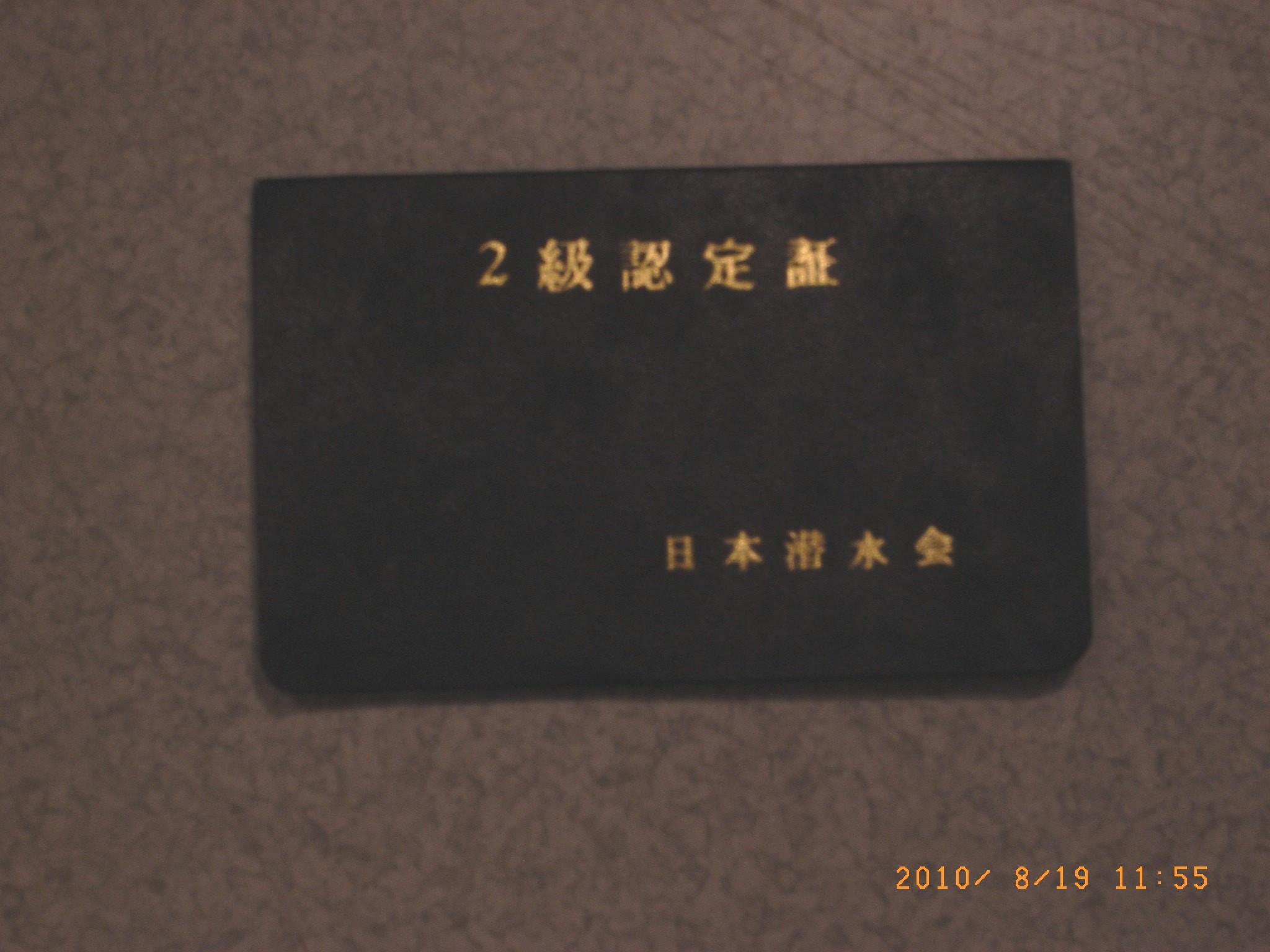 b0075059_21414540.jpg