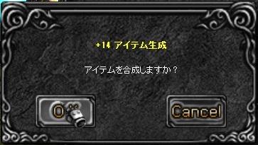 f0109674_18233987.jpg