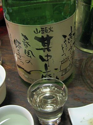 """雨月盆会""(夜酔い)・・・清酒""山頭火""と""八鹿""_c0001578_21381270.jpg"