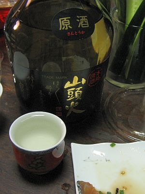 """雨月盆会""(夜酔い)・・・清酒""山頭火""と""八鹿""_c0001578_21392629.jpg"
