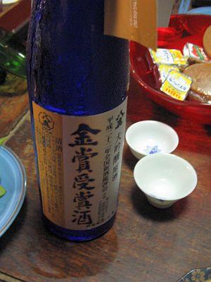 """雨月盆会""(夜酔い)・・・清酒""山頭火""と""八鹿""_c0001578_21394751.jpg"
