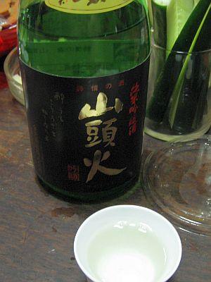 """雨月盆会""(夜酔い)・・・清酒""山頭火""と""八鹿""_c0001578_2139954.jpg"