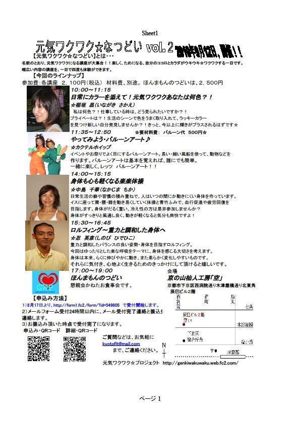 f0016981_141897.jpg