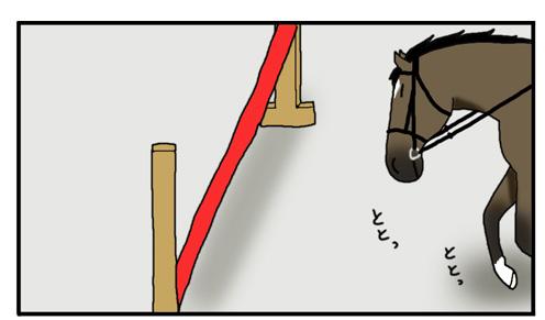 セルフランセ物語 〜第4話〜_a0093189_1673492.jpg