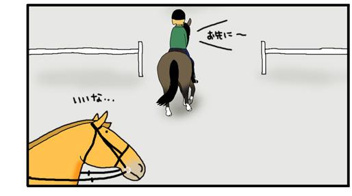 セルフランセ物語 〜第4話〜_a0093189_1675910.jpg
