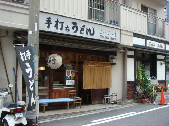 『大阪ホーミータイ.....』_e0124490_1927493.jpg