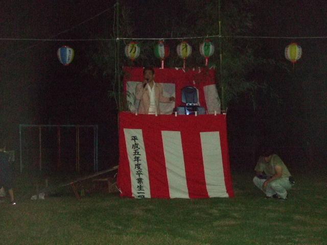 関西キャンペーンの写真をご覧下さい。_e0119092_1111858.jpg