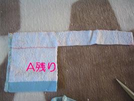 f0232107_22302279.jpg