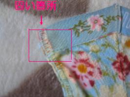 f0232107_2284643.jpg