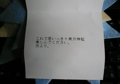 f0128612_17535593.jpg