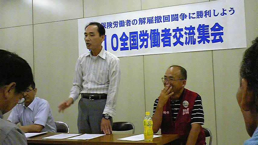 8月10日自治体集会_d0155415_2121346.jpg