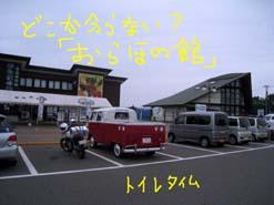 e0069615_22555698.jpg