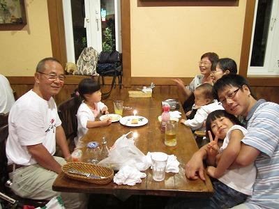 Wバースデー 【Chef\'s Report】_f0111415_2210662.jpg