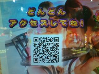 b0020017_15221865.jpg