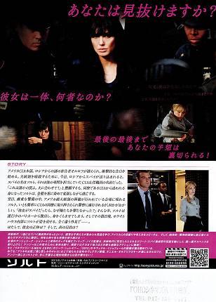 映画  アウトレイジ踊るインスペクション必死剣ソルト_d0065324_1292898.jpg