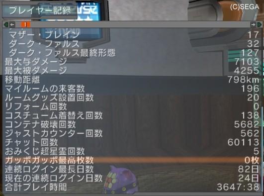 c0048625_017356.jpg
