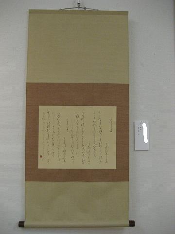 c0081032_1946165.jpg