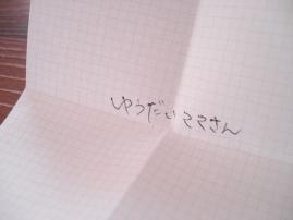 b0149834_2018518.jpg