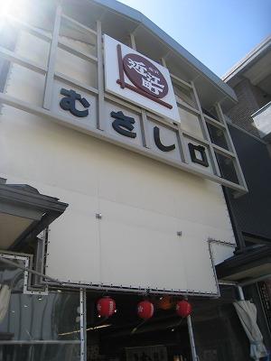 6月 金沢街歩き 近江町市場で朝ごはん_a0055835_1213637.jpg