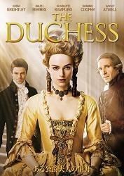 ある公爵夫人の生涯 The Duchess_e0040938_23135469.jpg