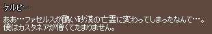 f0191443_20321456.jpg