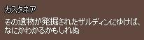 f0191443_20332582.jpg