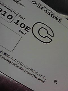 a0095746_19152132.jpg