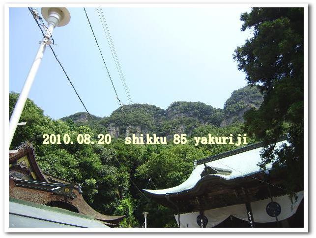 f0184055_1233214.jpg