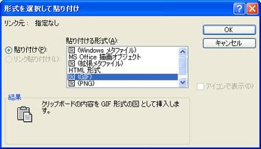 b0186959_1894740.jpg