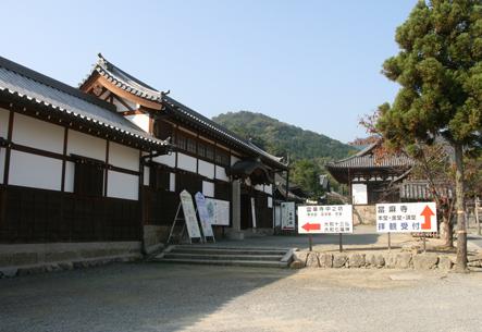 中将姫と當麻寺 (一)_a0045381_14244.jpg