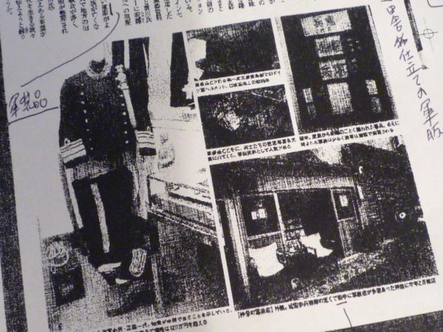 月刊「宝島」より神保町軍装店が取材されました。_a0154482_1493027.jpg
