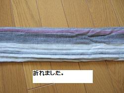 f0149188_10225030.jpg