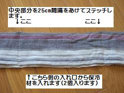 f0149188_1023862.jpg