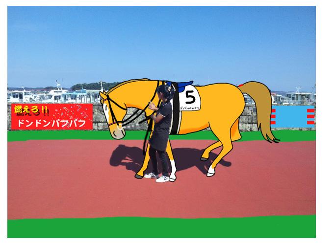 松島競馬場より_a0093189_0122996.jpg