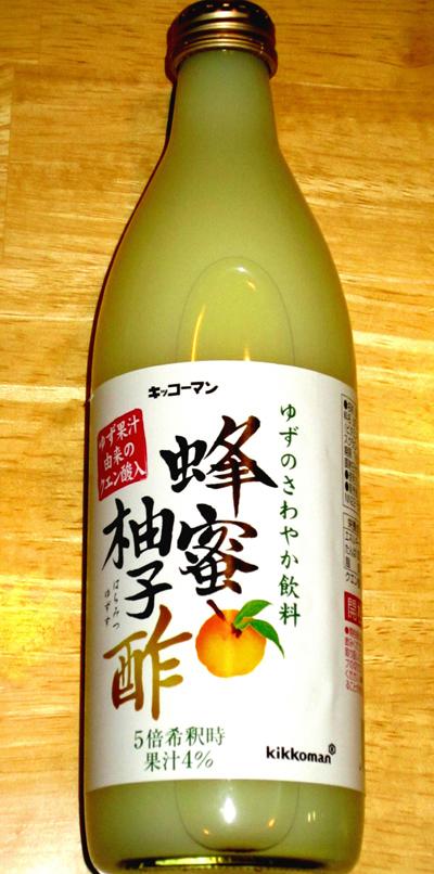 飲むお酢_b0083801_23302875.jpg