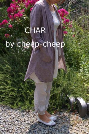 NEW! CHAR* 綿麻ストライプ・シャツワンピース_a0162603_13553551.jpg