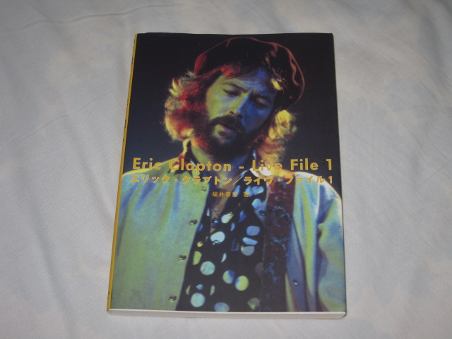 Delaney & Bonnie & Friends / On Tour With Eric Clapton_b0042308_2104657.jpg