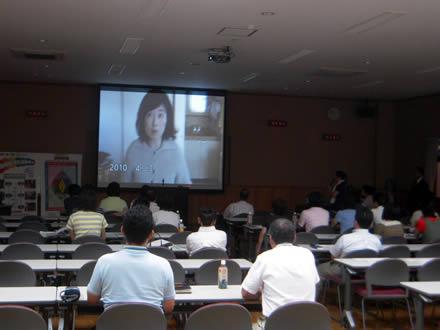 日本ゲーゴル協会主催_d0063218_13425793.jpg