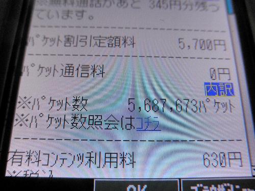 f0095121_16193453.jpg
