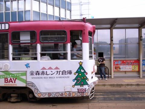 函館の旅 二日目~こんにちは北海道、はじめまして函館編~_c0065430_23492528.jpg
