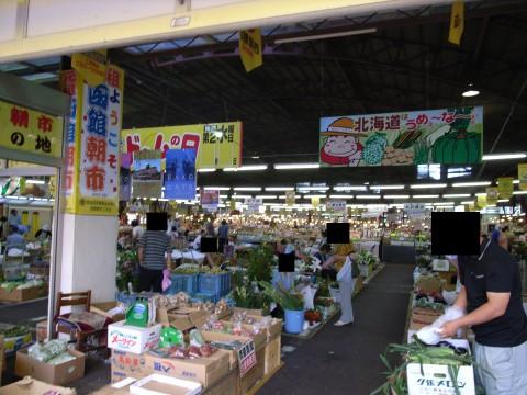 函館の旅 二日目~こんにちは北海道、はじめまして函館編~_c0065430_2364746.jpg