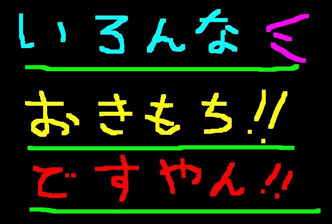 f0056935_1694894.jpg