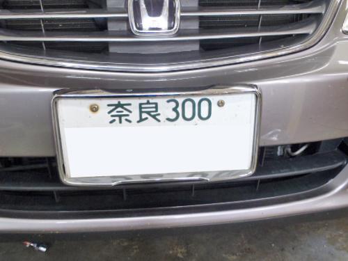 d0156040_9594037.jpg