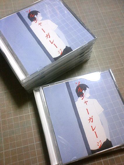 「ソルジャーガレージ」1stアルバム追加_b0136144_241515.jpg