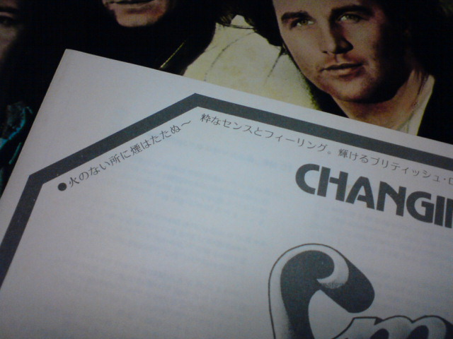 Changing All The Time / Smokie_c0104445_21222794.jpg