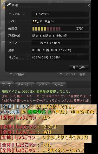 f0112549_6523646.jpg