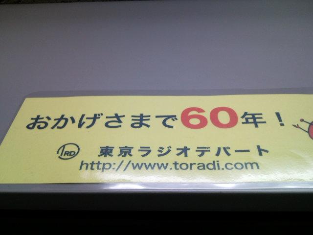 f0054969_2343193.jpg