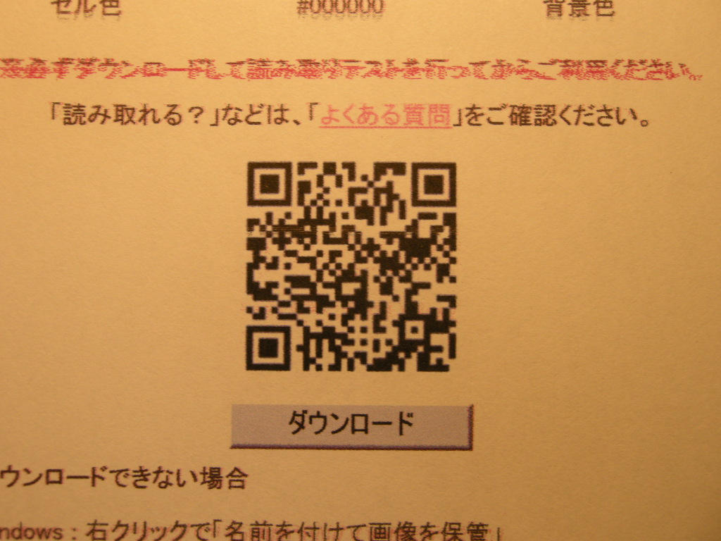 c0214078_16581832.jpg